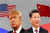 china to impose new tariff on us 75 billion import media report