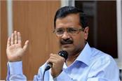 aap will contest the upcoming elections to maharashtra legislative assembly