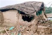 rain destroy the 2 house