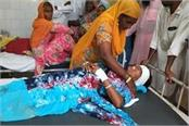 sri hazur sahib tempo moment of devotees 12 injured
