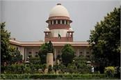 sc st case hearing in supreme court today