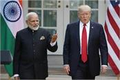 trump to share stage with modi at howdy modi event in us