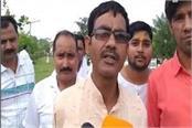 conflicting statement of vikram singh saini