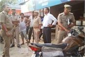 subharati university president beaten to death