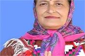 prem lata thakur appointed as state vice president of mahila congress