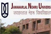 jnu 2019 no entry in jnu without an i card
