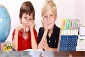 nursery admission next draw will be held on 24th in ews dg category