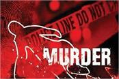 husband s wife got murdered in an inllegal relationship with brother in law