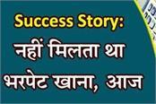 success story of ias officer shashank mishra