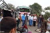 three members of same family killed in roadways bus tempo