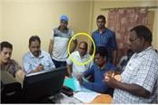 officer takes bribe of one lakh from nursery operator