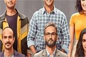 chhichhore to become best third weekend film after kabir singh and uri