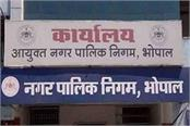 municipal government at your door campaign begins in bhopal from october 2