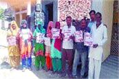 people expressed anger over non subsidy on electricity bills
