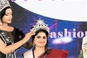 meena thakur became mrs india charming queen