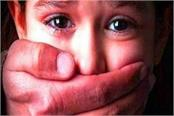brother rapes a 3 year old girl