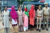 11 arrested for selling unclaimed girls in the name of marriage