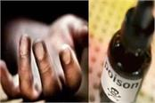 6 people from the same family drank poison
