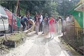 forest minister broom in forest colony