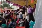 the stage fell in the bjp program
