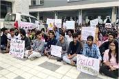 student strike in national law university