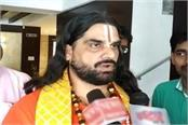 devmurari bapu opens front against government