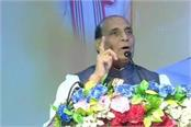 rajnath singh said on article 370 it was like canker
