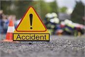 car scooty collision elderly death