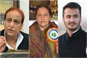 big news azam khan surrenders with wife and son