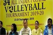 all india postal volleyball competition begins