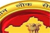 rajasthan administrative structure 237 officers transferred