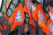 where the bjp cut the ticket there was a significant in voting