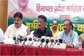 kuldeep rathore target on bjp and rss