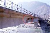 french company will repair the bhoothnath bridge