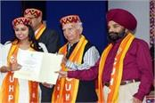 convocation in central university