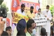 bjp threatens to forcibly enter maha mandram against maharashtra government