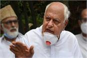 farooq abdullah ji what are you doing  what is happening
