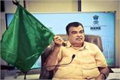 road minister of india commendable step of nitin gadkari
