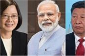 amid talk of india taiwan trade pact beijing says respect