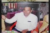 animal trader brutally murdered first strangled
