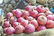 onion to get rs 35 per kg in hyderabad