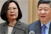 accusations begin between taiwan china after violent clash in fiji