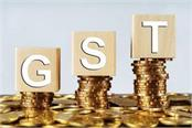 gst compensation center released first installment of 6 000 crores to states
