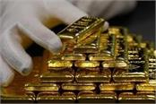 rbi fixes issue price of gold bond at rs 5 051 per gram