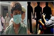jhansi gang rape all 8 accused of raping a minor in hostel premises arrested