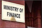 crop tractor loan will not interest on interest waiver scheme finance ministry