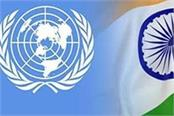 india s  global himalayan expedition  wins un award