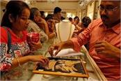 gold prices fell again gold has become cheaper rs 5 616 so far