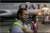women on 10 flights from qatar invasively examined australia