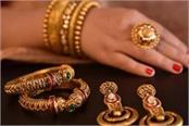 gold prices decreased for the third consecutive day silver declined